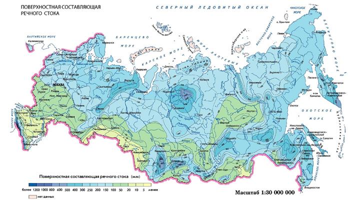 9 vnutrennie vody rossii