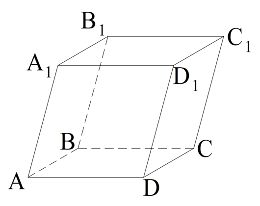 18 tetraedr i parallelepiped