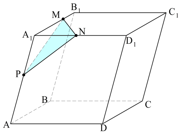34 tetraedr i parallelepiped