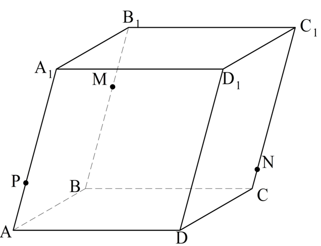 35 tetraedr i parallelepiped