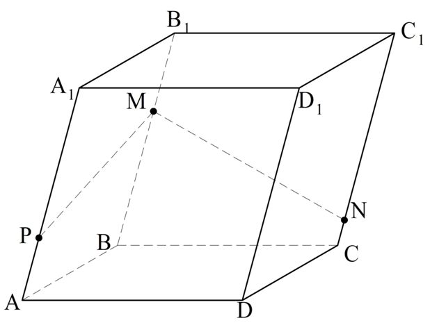 36 tetraedr i parallelepiped
