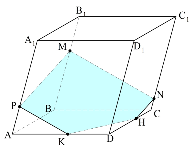 38 tetraedr i parallelepiped