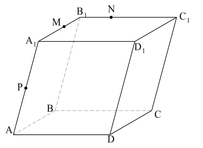 39 tetraedr i parallelepiped