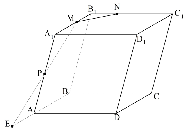 40 tetraedr i parallelepiped