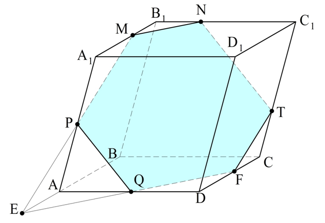43 tetraedr i parallelepiped