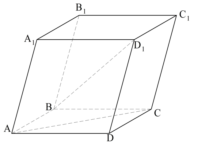 44 tetraedr i parallelepiped