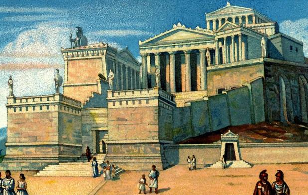Урок 3: Древняя Греция