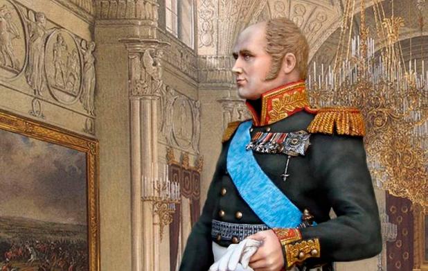 Урок 3: Политика Александра I