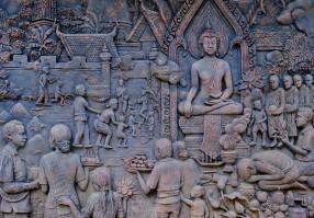 Урок 2: Цивилизации Древневосточные