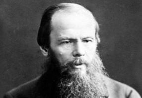 Урок 1: Творчество Достоевского