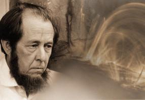Урок 8: Александр Солженицын