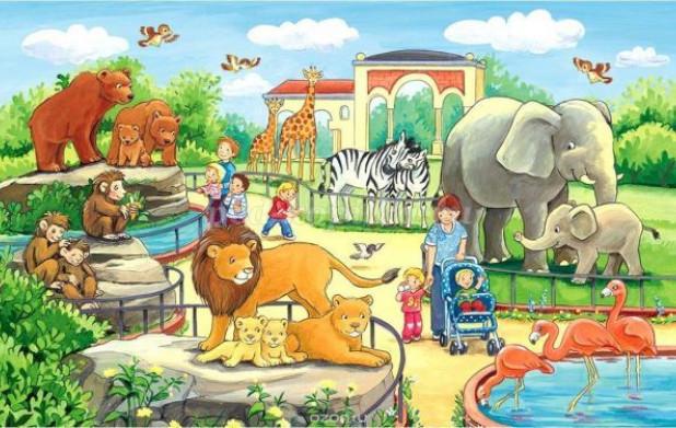 Урок 2: В зоопарке