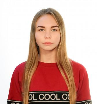 Алена Руслановна