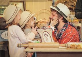 Урок 9: Семейное хозяйство