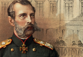 Урок 7: Император Александр II