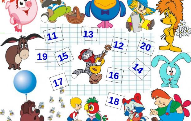 Урок 8: Нумерация чисел 11-20