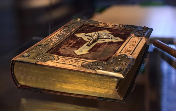 Урок 5: Реформация и Контрреформация