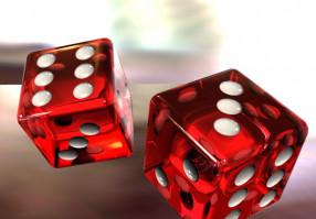 Урок 9: Теория вероятности