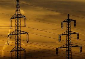 Урок 4: Электроэнергетика России