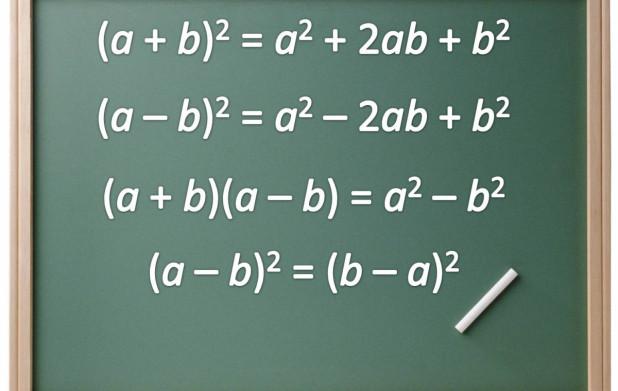Урок 8: Сокращённое умножение