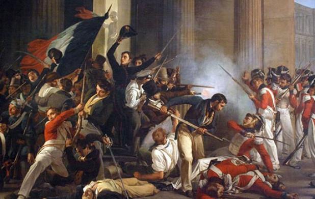 Урок 1: Французская революция