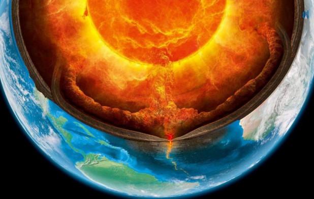 Урок 1: Земная кора