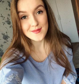 Ирина Константиновна