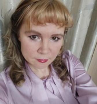 Наталья Геральдовна