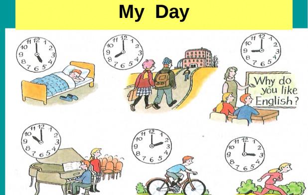 Урок 6: Мой день