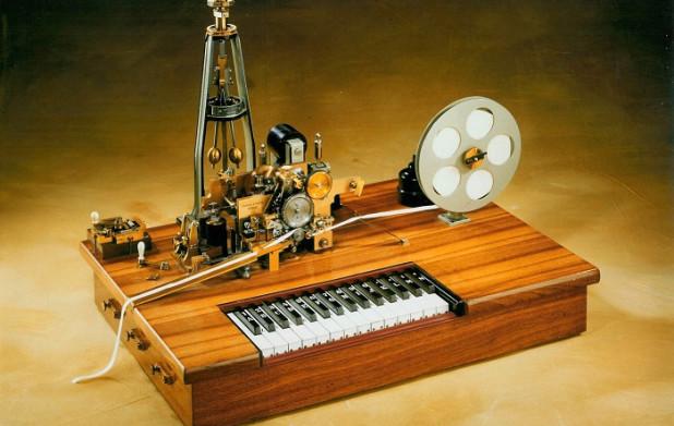 Урок 10: Часть 2. Электромагнетизм