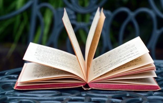 Урок 1: Книга в нашей жизни