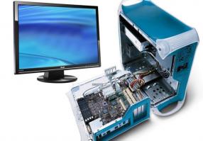 Урок 2: Компьютер и составляющие