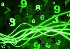 Урок 2: Простые числа