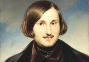 Урок 5: Николай Васильевич Гоголь