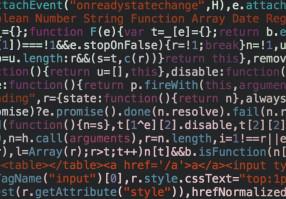 Урок 2: Управление компьютером