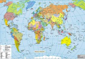 Урок 2: Политическое устройство мира