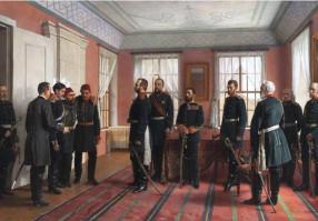 Урок 10: Александр II. Внешняя политика