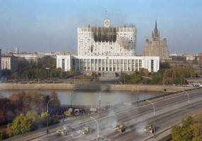 Урок 11: Политика России в 1990-ые
