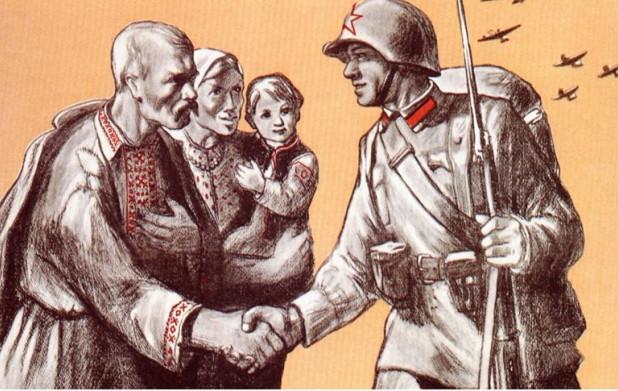 Урок 6: Предвоенная внешняя политика СССР