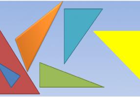 Урок 6: Треугольник прямоугольный