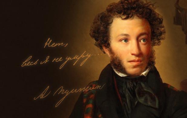 Урок 7: Пушкин в лицее