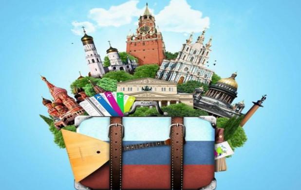 Урок 11: Путешествие по России
