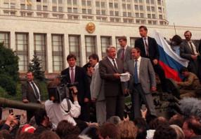 Урок 9: Распад СССР