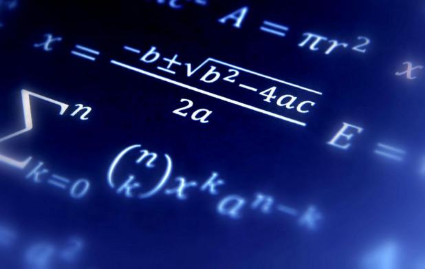 Урок 4: Квадратные уравнения