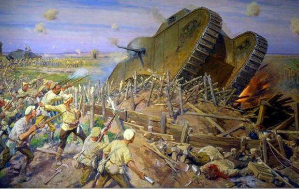 Урок 8: Разгар Гражданской войны