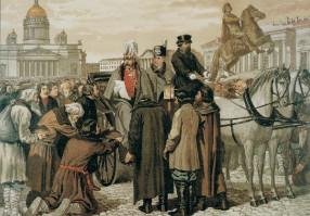 Урок 8: Реформы Александра II