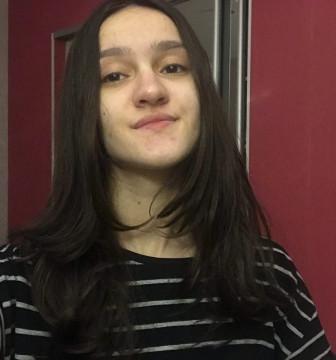 Нада Махмудовна