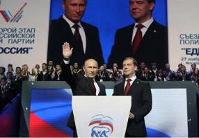 Урок 12: Россия в XXI веке