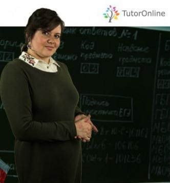 Интенсивный курс подготовки к ЕГЭ по русскому языку