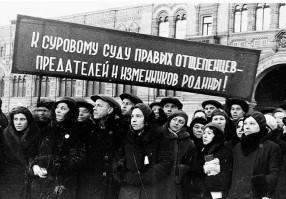 Урок 4: Сталинские репрессии